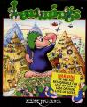 Lemmings cover scan